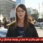 فيديو| مراسلة الغد: الشرطة التونسية منعت المتظاهرين من الاحتجاج أمام السفارة الأمريكية