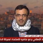 فيديو| صحفي: اجتماع وزراء الخارجية العرب لن يكون على مستوى الحدث