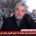 فيديو| مراسل «الغد»: مظاهرات في بريطانيا لرفض قرار ترامب بشأن القدس