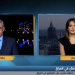 فيديو| محلل: القوات المسلحة العراقية دمرت القدرة العسكرية لداعش
