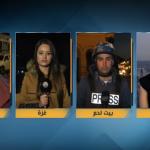 فيديو | شبكة مراسلي الغد: مستوطنون يعتدون على المقدسيين ويستهدفون مركباتهم