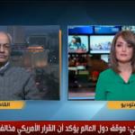 فيديو | مفكر: رفض البابا تواضروس استقبال بنس تأكيد للمواقف القومية للكنيسة المصرية