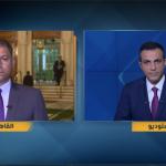 فيديو  مراسل الغد: حديث في الجامعة العربية عن إعادة النظر في مبادرة السلام العربية