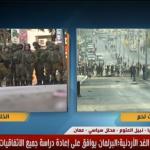 فيديو| محلل: إعادة دراسة الاتفاقيات الموقعة مع إسرائيل من جانب الأردن خطوة في الاتجاه الصحيح