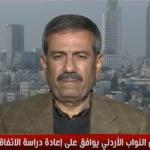 فيديو| محلل أردني يكشف أهمية قرار البرلمان بإعادة دراسة الاتفاقيات مع إسرائيل