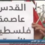 فيديو| تظاهرات أمام السفارة الأمريكية فى لبنان احتجاجا على قرار ترامب بشأن القدس