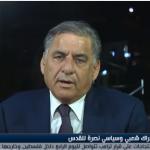 فيديو  نبيل عمرو: ضربة القدس كافية لتغيير موقف العرب تجاه أمريكا