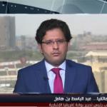 فيديو| صحفي ليبي يكشف أسباب زيارة السراج إلى القاهرة