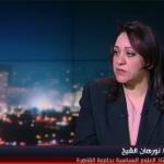 فيديو| أكاديمية مصرية ترجح عودة السياحة الروسية إلى القاهرة بعد مارس المقبل