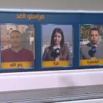 شبكة مراسلي الغد تكشف التطورات الميدانية والسياسية في أزمة القدس
