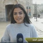 فيديو| كاميرا قناة الغد تتجول في منطقة باب الخليل بالقدس
