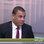 فيديو| خبير: الإجازة الزوجية مصطلح غربي دخيل على الثقافة العربية