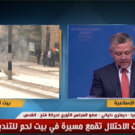 فيديو  عضو المجلس الثوري لفتح: يجب العودة للمبادرة الرباعية العربية لوضع حد للاحتلال
