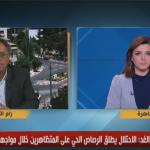 فيديو| البرغوثي: أمريكا أصبحت شريكة في الاحتلال وليست مجرد داعمة له