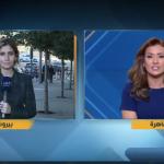 فيديو  مراسلة الغد: القمة الإسلامية المسيحية بلبنان تؤكد عروبة القدس