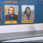 فيديو| مراسلو «الغد» يرصدون دعوات جمعة الغضب لمواجهة الاحتلال