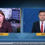 فيديو| تفاصيل انطلاق قمة رؤساء البرلمانات العربية بالرباط بشأن القدس