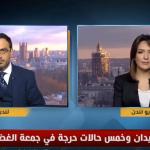 فيديو| «محلل»: تسريبات تؤكد ضغط أمريكي على إسرائيل تحذيرا من انتفاضة فلسطينية رابعة