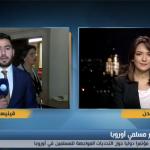 فيديو| مراسل الغد: تعزيز اندماج المسلمين في أوروبا بمؤتمر دولي تستضيفه إيطاليا