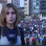 فيديو  مئات الفلسطينيين ينظمون وقفة احتجاجية أمام الاسكوا ضد قرار ترامب
