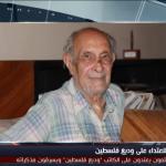 فيديو  صحفي: المعتدون على وديع فلسطين أرادوا سرقة مذكراته التي هاجم فيها الإخوان