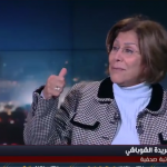 فيديو| فريدة الشوباشي: الشريعة الإسلامية استحدثت مبدأ عدم التعسف ضد المرأة في استعمال حقها
