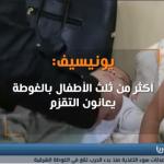 فيديو  دعوات أممية للمساعدة في إجلاء المدنيين من الغوطة الشرقية