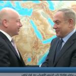 فيديو| جيسون جرينبلات يزور إسرائيل بعد رفض الرئيس الفلسطيني مقابلته