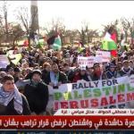 فيديو  محلل: الشعب الأمريكي يؤمن بأن القدس محتلة وفقا للقرارت الدولية