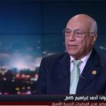 فيديو  خبير عسكري: تطوير منظومة الجيش ساعد في الحد من الهجرة والإرهاب في مصر
