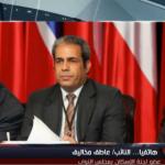 فيديو  برلماني مصري: قانون النقابات العمالية الذي أقره مجلس النواب مرحلي