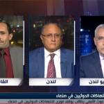 فيديو| محلل: أيادٍ إيرانية وراء المواقف المتذبذب للأمم المتحدة في اليمن