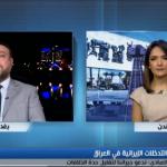 فيديو| باحث: دخول إيران لمحاربة داعش بهدف نقل الصراع مع أمريكا إلى العراق