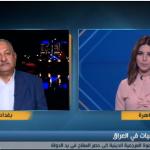 فيديو  باحث: الصراعات في العراق لن تسمح بحصر السلاح في يد الدولة بشكل سريع