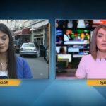 فيديو| مراسلة «الغد»: الاحتلال يدرس تغيير اسم شارع صلاح الدين بالقدس إلى ترامب