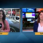 فيديو| مراسلة الغد: استمرار التظاهرات الغاضبة في غزة احتجاجا على قرار ترامب