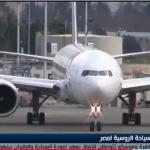 فيديو| القاهرة وموسكو تتوصلان لاتفاق لوضع آلية لاستئناف الرحلات إلى المدن السياحية