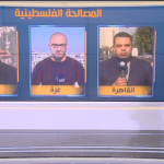 فيديو| مراسلو الغد: استكمال اجتماعات القاهرة في ظل مخاوف من انهيار المصالحة الفلسطينية