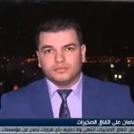 فيديو| محلل: الليبيون توقعوا إصدار «حفتر» قرارات حازمة لإنهاء الأزمة