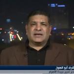 فيديو| أبو الهول: القرار الأمريكي دفع القضية الفلسطينية إلى صدارة اهتمام العالم