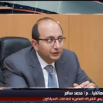 فيديو| رئيس «سيكو مصر»: سنطرح هاتفنا في موعده المحدد رغم سرقة البطاريات