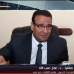 فيديو| «دعم مصر»: زيارة رئيس وزراء إثيوبيا فرصة لتحريك المياه الراكدة بشأن سد النهضة