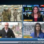 فيديو| مراسلو الغد: الاحتلال يعزز تواجده العسكري في حاجز قلنديا