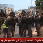 فيديو| كاميرا الغد ترصد اعتداء الاحتلال على مسيرة في القدس