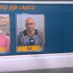 فيديو| مراسلا «الغد» يرصدان التفاصيل الأولية لجمعة الغضب بشأن القدس