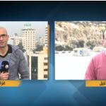 فيديو  مراسلا «الغد»: جمعة الغضب تدعو للاشتباك مع قوات الاحتلال