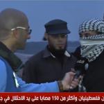 فيديو  فلسطيني: متمسكون بحق العودة ولن نخشى رصاص الاحتلال