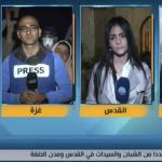 فيديو  مراسلو الغد: هدوء حذر بعد سقوط شهيدين وعشرات المصابين في جمعة الغضب الثالثة