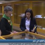 فيديو  الجامعة الأمريكية ببيروت تنظم معرضا عن هوية القدس العربية