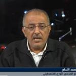 فيديو| عضو بالمجلس الثوري الفلسطيني: إلغاء اتفاق أوسلو  لن يأتي بقرار عاطفي أو انفعالي